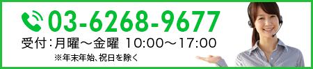 03-6842-7151