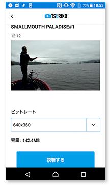 動画配信プラットフォーム事例TSURIKO